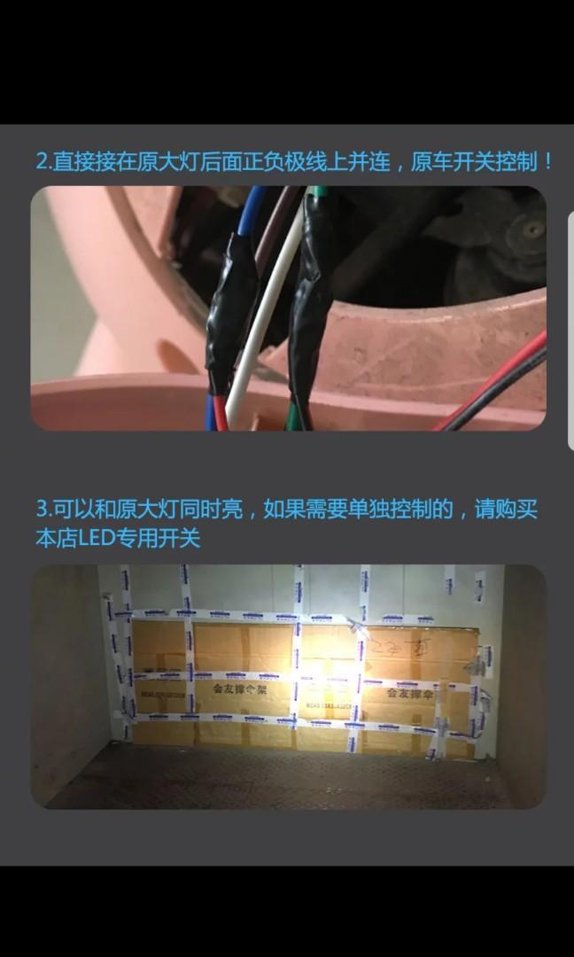 車外置LED 4 或9珠大燈 內圖六款