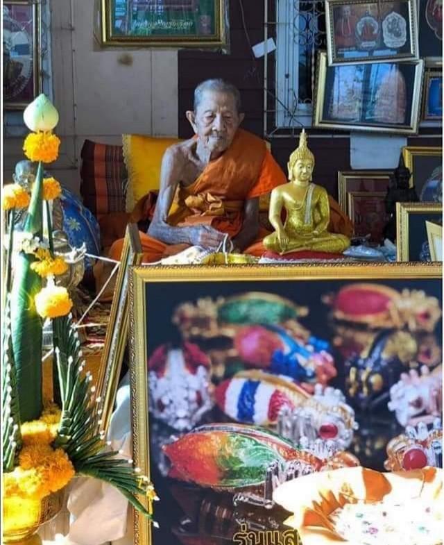 人氣聖僧LP Saen 2562  抽獎系列  招財蜂 拿到什麼材質只能靠自己