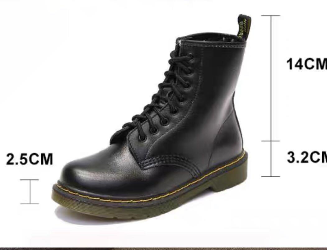 Martin Boots (Women)