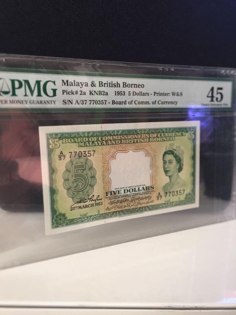 MBB $5 PMG 45