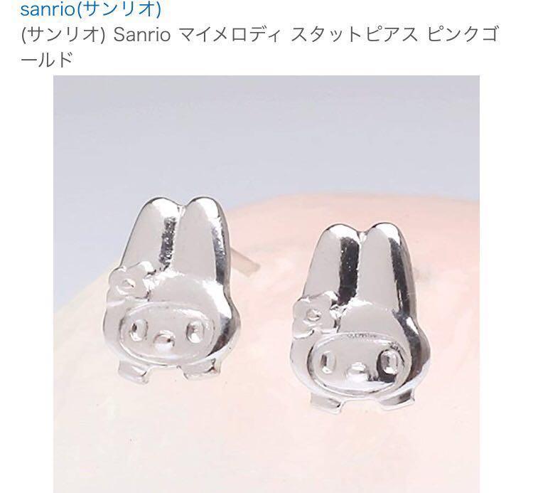 Melody Ear Ring 耳環 (玫瑰金/銀)