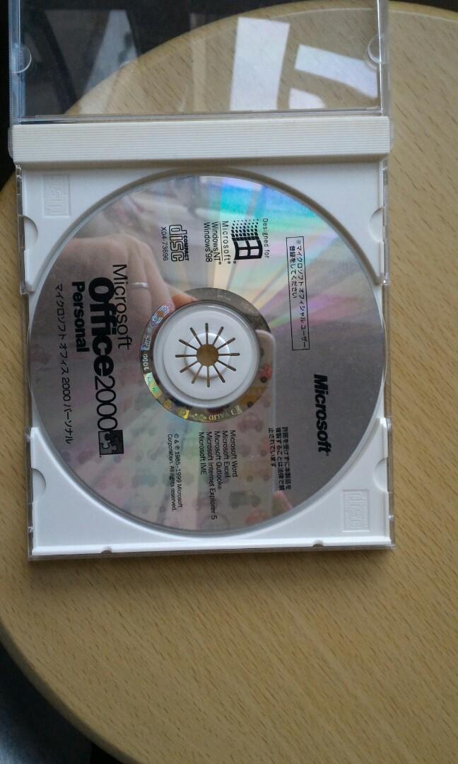 Microsoft Office 2000 日文版