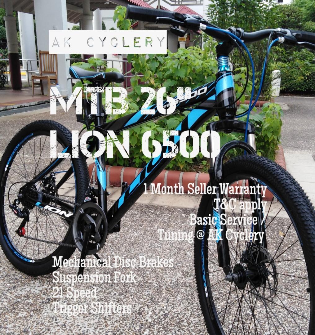 08daef13075 MTB 26