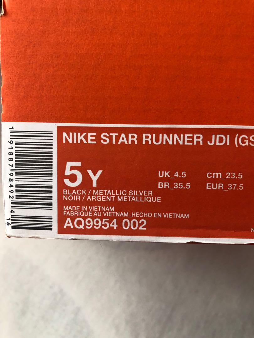 New Nike Runners Size 5