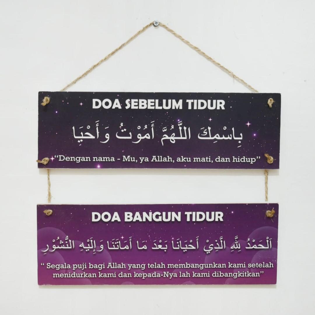 Pajangan dinding / pintu doa sebelum tidur