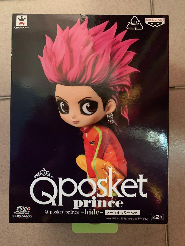 Qposket prince Hide 20th memorial project