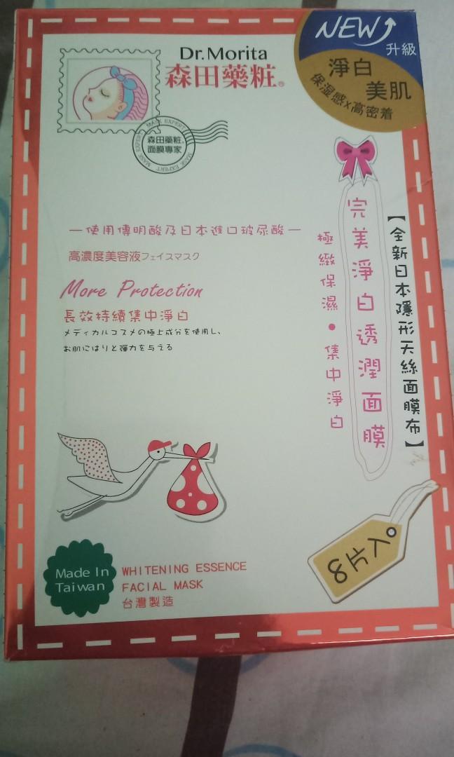 Sheet Mask Dr. morita original Taiwan