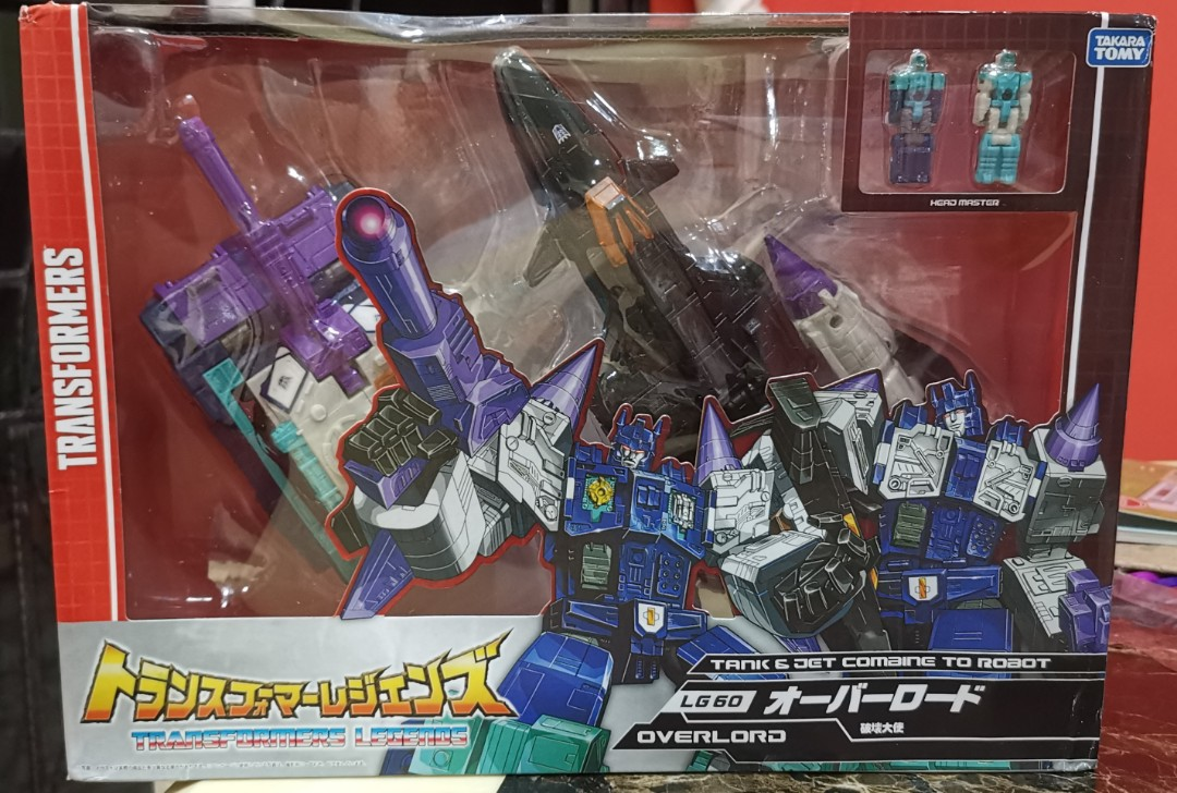 LG 60 Overlord Action Figure 25CM Toy New in Box