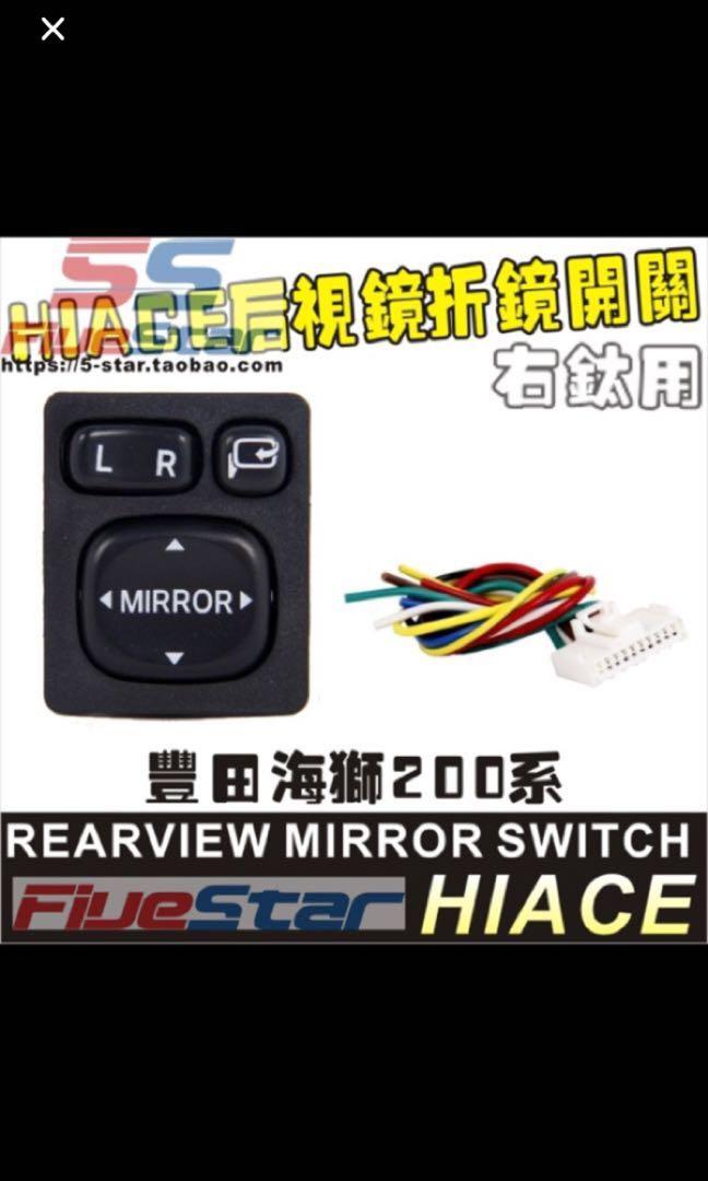 Toyota mirror control switch