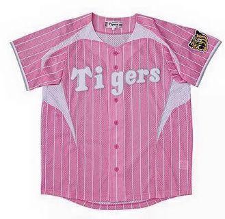 New original Hanshin Tiger new baseball jersey Pink NPB