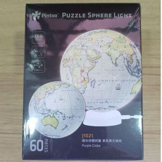 NEW Pintoo Puzzle Sphere Light