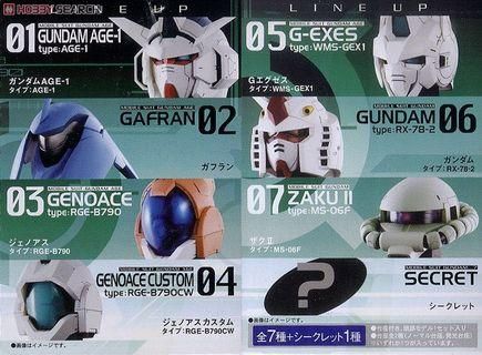 BANDAI • Gundam Head Collection Vol.01 Full Set