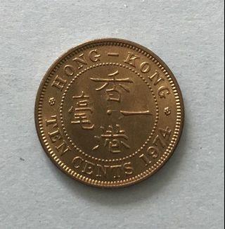 香港一毫 1974年 $15 (新淨)