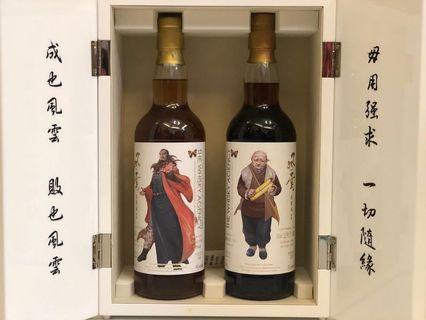 風雲第三版雄霸威士忌whisky