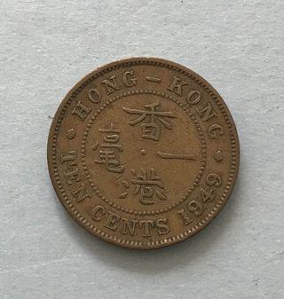 香港一毫 1949年 (男人頭) $10