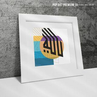 Kufi Art Premium White Wooden Frame with Glass