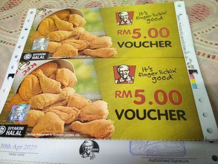KFC Voucher