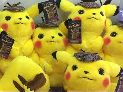 Limited Edition RARE Detective Pikachu Plush Toy Plushie
