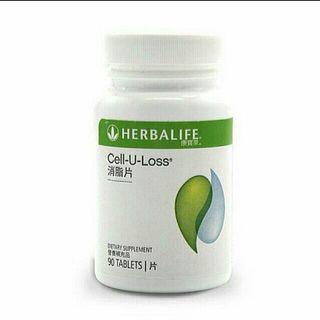 Herbalife消脂片 (去水腫)90粒