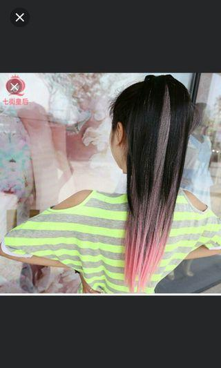 Instock natural black-baby pink ponytail hair extension*brand new *chat to buy if int