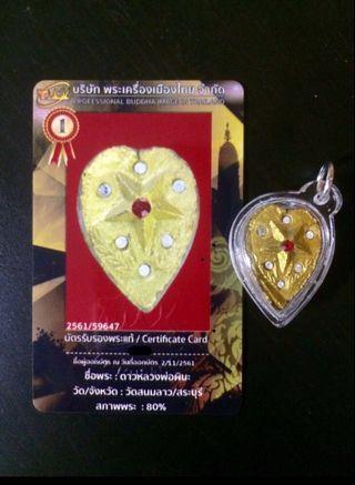 Lp Pinak Dao Nai Sib Phim Lek 2530+ Embedded Kring Lucky Star Thai Amulet Wat Sanom Lao