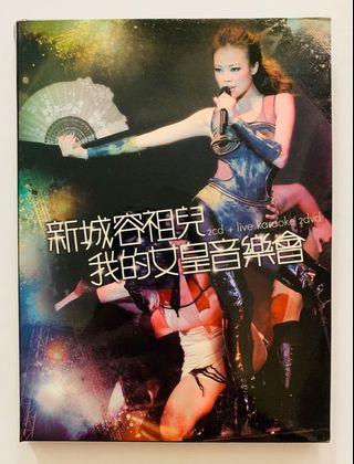 容祖兒JOEY YUNG 我的女皇音樂會Live 演唱會2CD+2DVD