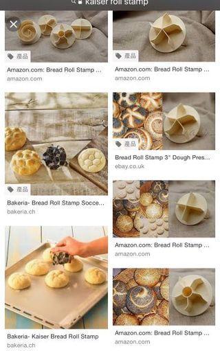 Bread roll stamp Baking tools 烘焙用具 麵包造形印模