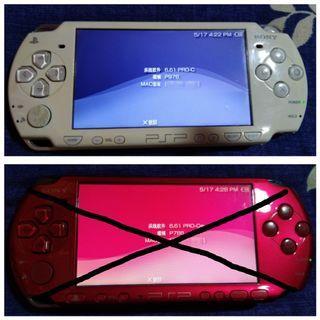 Sony PSP 2007 3007型 (已改機)