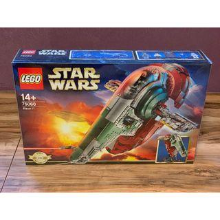 (MISB) Lego Slave I (Ultimate Collectors Series)