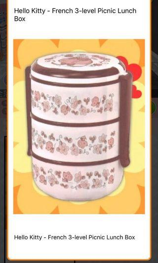 Hello Kitty 三層野餐盒