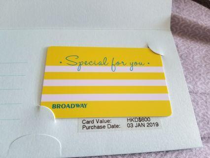 Broadway $600 gift card  百老匯 $600現金卡
