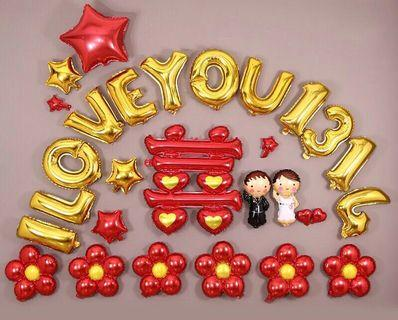 I love you Chinese character xi wedding balloons