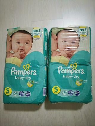 Pampers Baby Dry Diapers S Size