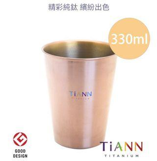🚚 《全新》鈦安 雙層咖啡杯-可可色