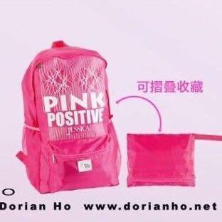 Jessica Pink Positive 背囊