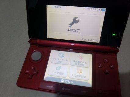 Nintendo 3DS 日版