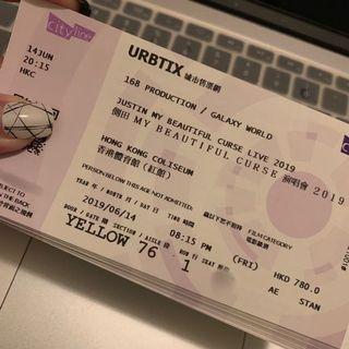 側田My Beautiful Curse演唱會2019