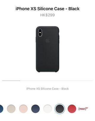 Apple iPhone case in black for iPhone XS
