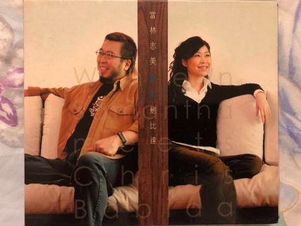 CD:當林志美遇上鮑比達