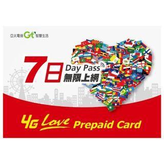台灣電話卡 亞太 7日 無限上網電話卡 不限速