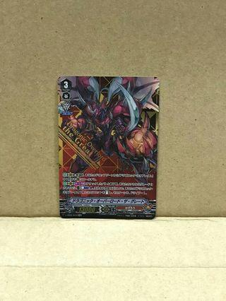 (WTS) Dragonic Overlord the Great V-EB06/SV02 SVR