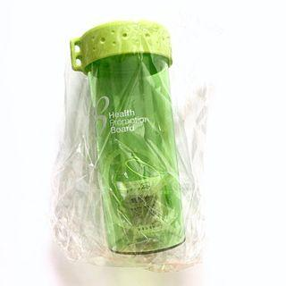 🚚 HPB Water Bottle (Green) with Sling