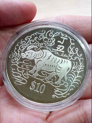 1997 Ox Year $10 Coin