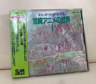 宮崎駿音樂CD