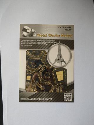 🚚 DIY 3D Metal Model - Eiffel Tower