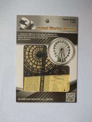 🚚 DIY 3D Metal Model - Ferris Wheel