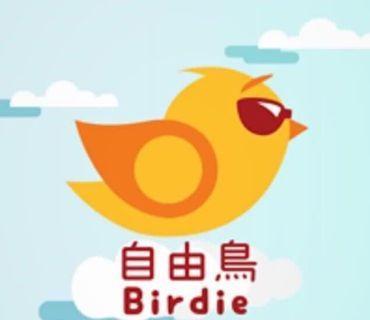 放自由鳥data $5/gb