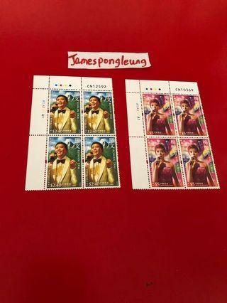 香港流行歌星郵票4方連編號-羅文,梅豔芳