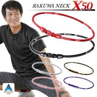 Phiten X50 頸繩