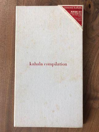 (包郵) 華原朋美 kahala compilation 小室哲哉 監製  日版2CD唱片 (1999)